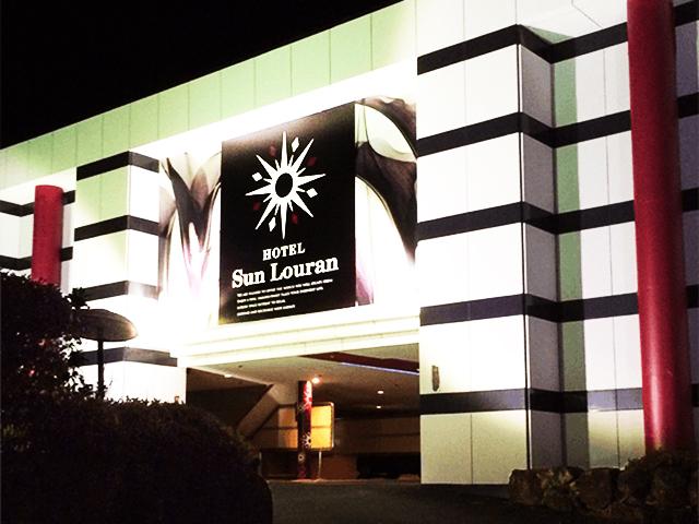 オリエンタルリップス ホテル サンローラン