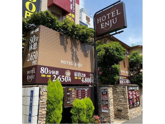 HOTEL  ENJU ( ホテル エンジュ )