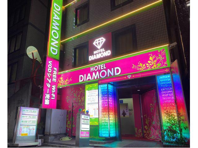 ホテル  ダイヤモンド