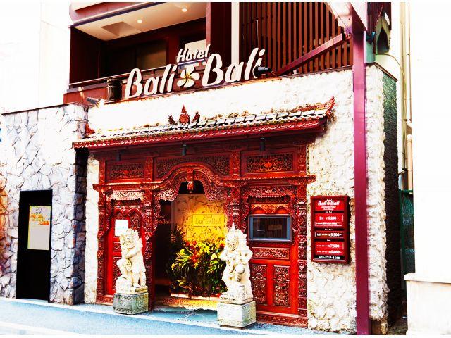 HOTEL Bali Bali