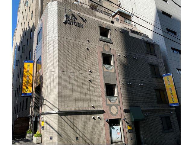 ホテル  新御苑(シンギョエン)