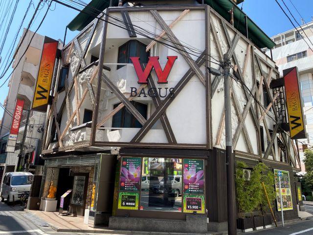 HOTEL W-BAGUS(ホテル ダブリュー バグース)
