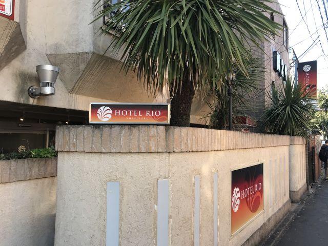 HOTEL  RIO(リオ)