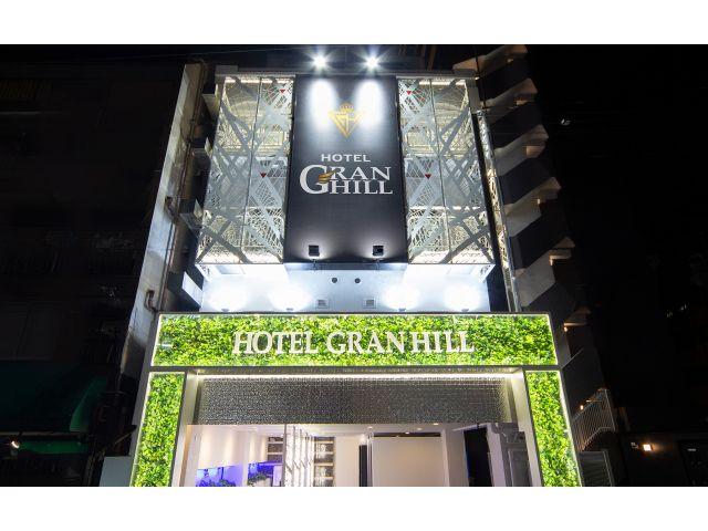 HOTEL GRANHILL - グランヒル -
