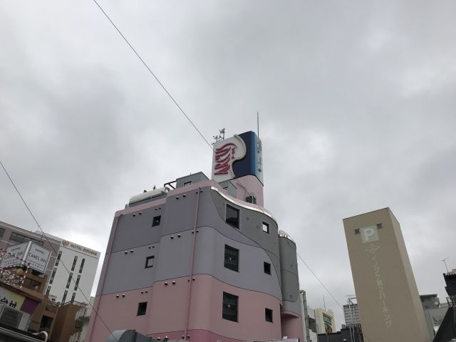 HOTEL  ARCUS(アーカス)