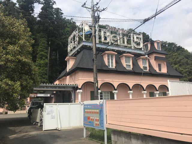 HOTEL  BELL 5(ベルファイブ)