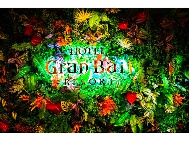 ホテル グランバリ リゾート