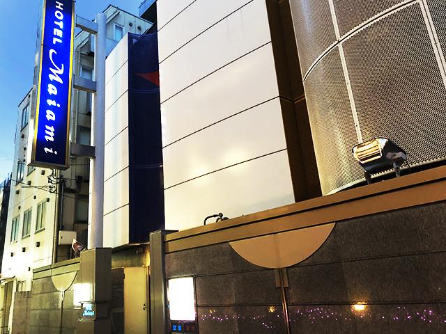 HOTEL  Maiami ( ホテル マイアミ )