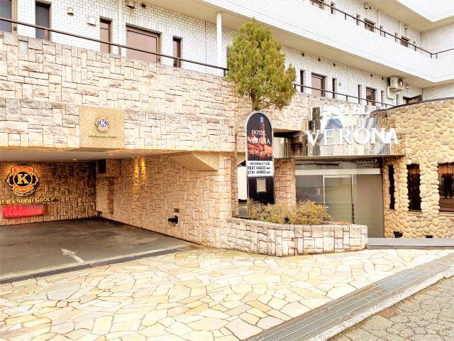HOTEL VERONA ( ホテル ヴェローナ )