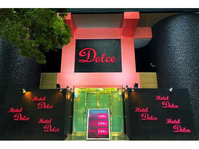 Hotel  Dolce (ホテル ドルチェ )
