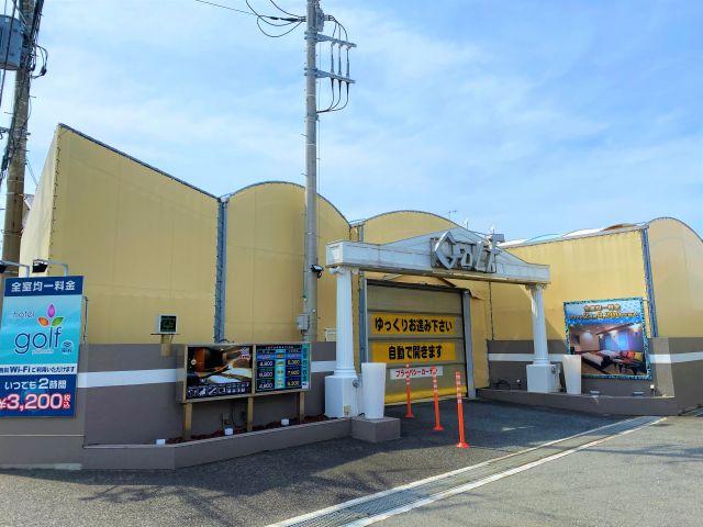 HOTEL  GOLF 横須賀