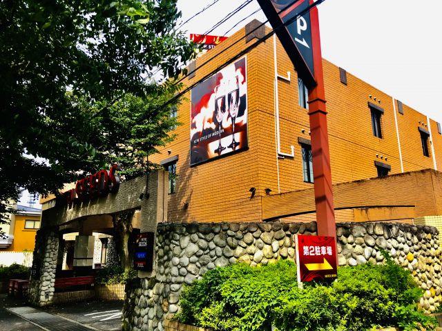 HOTEL  SEEDS  北土浦店