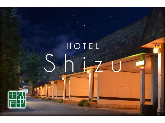 HOTEL  SHIZU