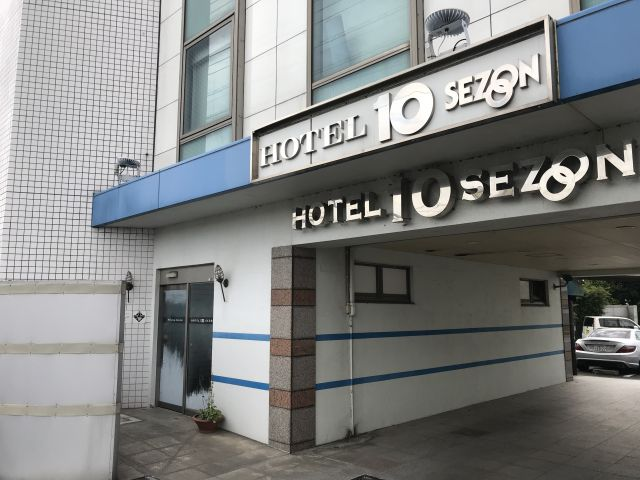 ホテル 10SEZON川越