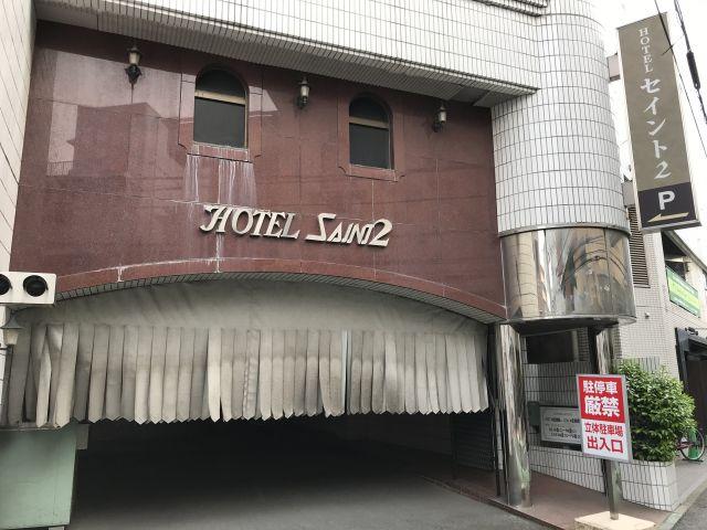 HOTEL  SAINT 2