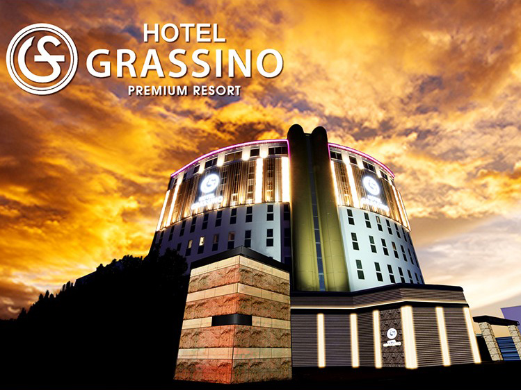 HOTEL GRASSINO PREMIUM RESORT 高崎店