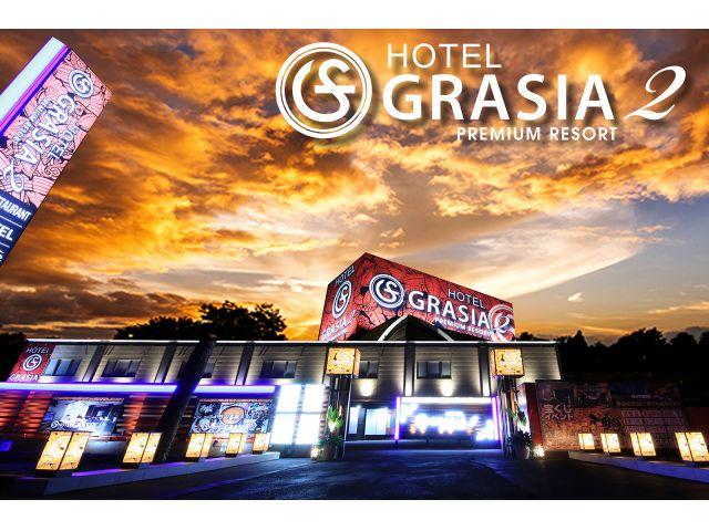 HOTEL GRASIA2 PREMIUM RESORT