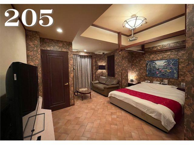 205/206 205号室