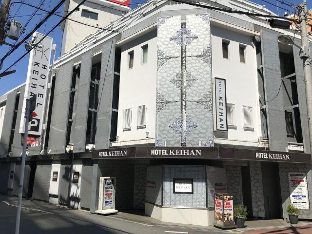 ホテル  KEIHAN(京阪)