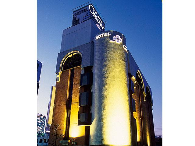 ホテル クローバー名古屋