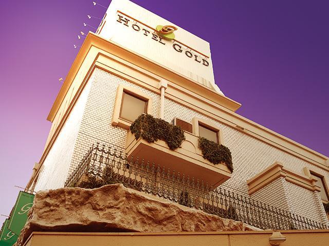 ホテル ゴールド