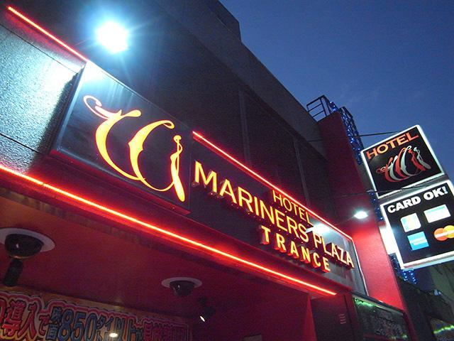 206 姉妹店「マリナーズプラザトランス」