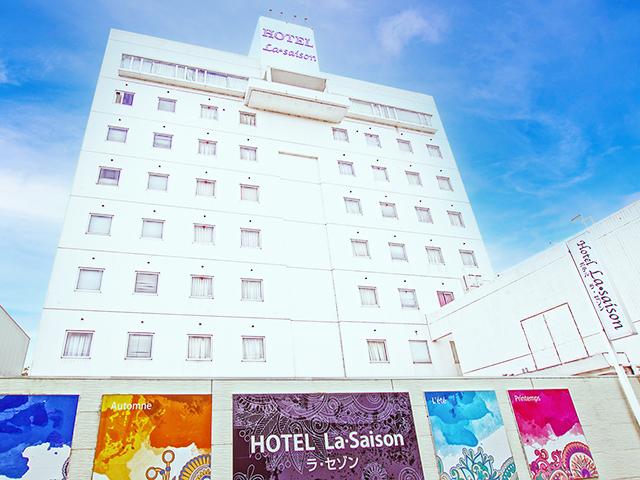 HOTEL La SaiSon(ホテル ラ・セゾン)