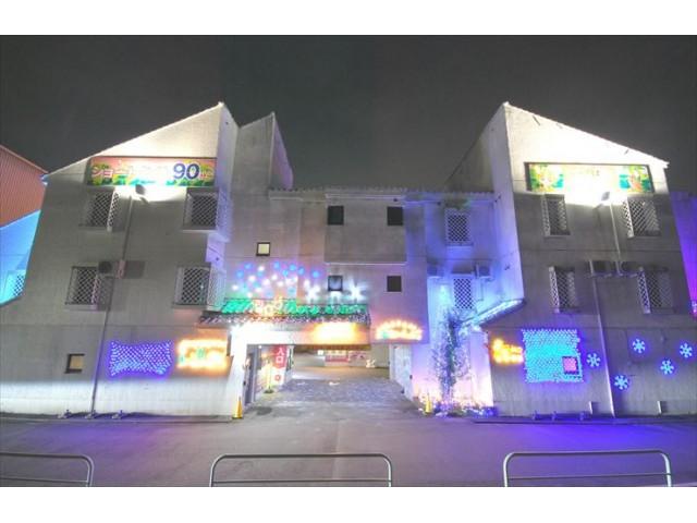 ホテル ロペ39外観