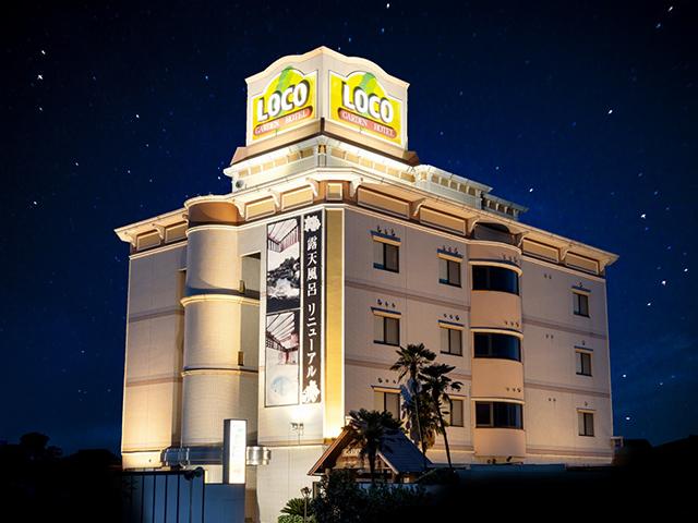 ホテル 三重ロコガーデン
