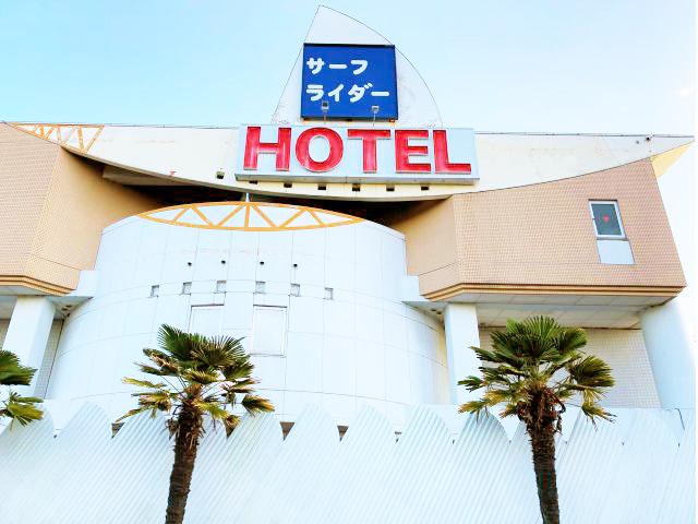 仙台ホテル サーフライダー