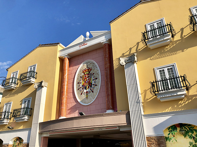 HOTEL パレオ