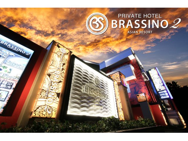 PRIVATE HOTEL BRASSINO2 ASIAN RESORT