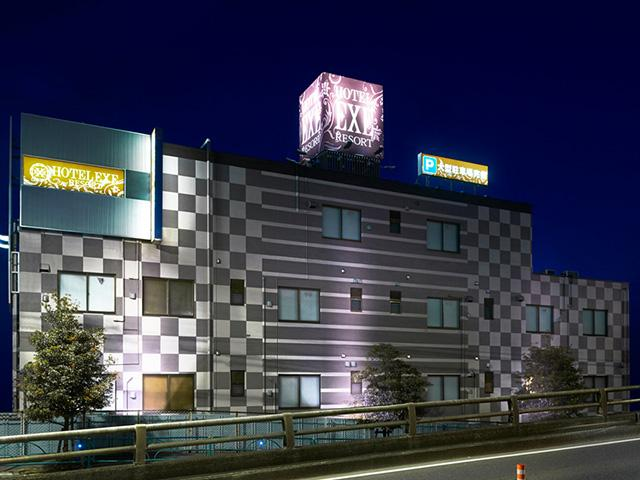 HOTEL EXE RESORT(ホテル エグゼ リゾート) [ 旧:HOTEL COCO東金町 ]