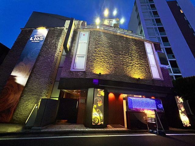 HOTEL Lios 五反田