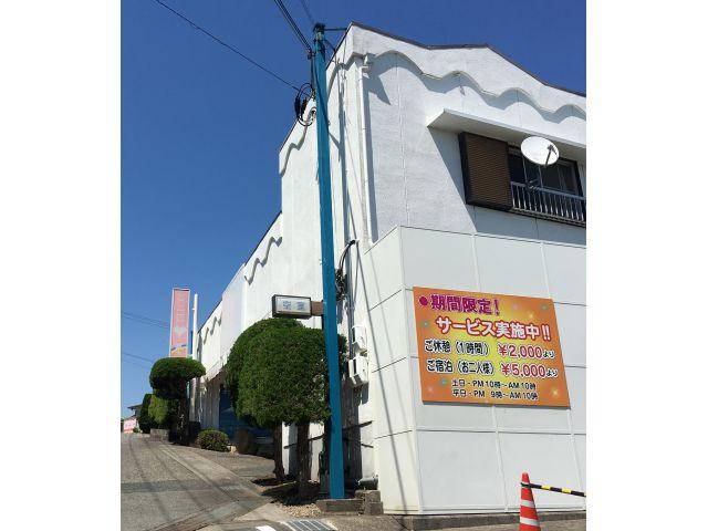 ホテル 富士パート2