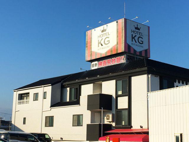 KITAGUNI