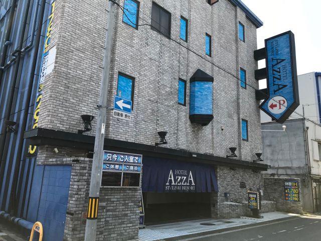 HOTEL AZZA