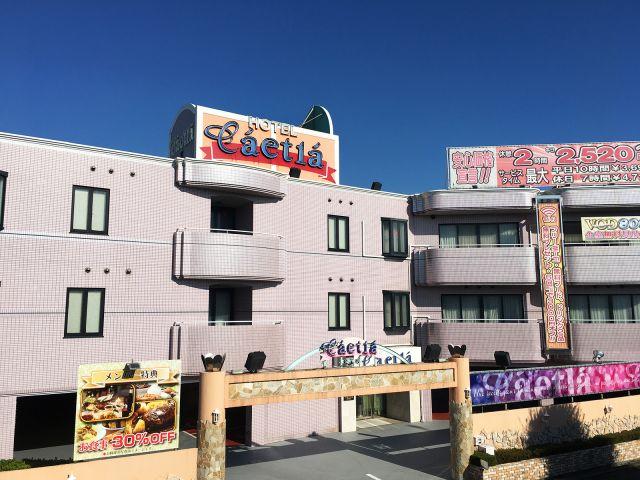 HOTEL Caetla(サエラ)