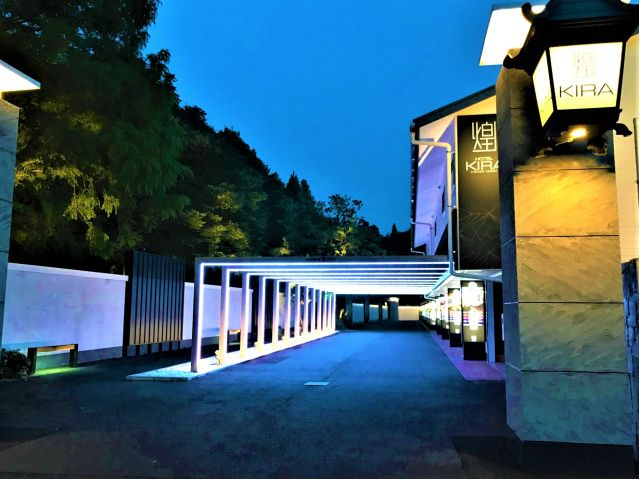 HOTEL 煌  -KIRA-