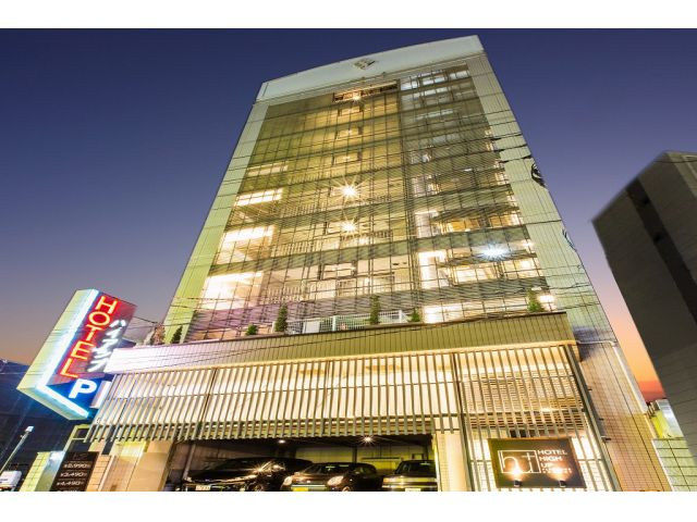 広島ハイアップホテル【HAYAMA HOTELS】