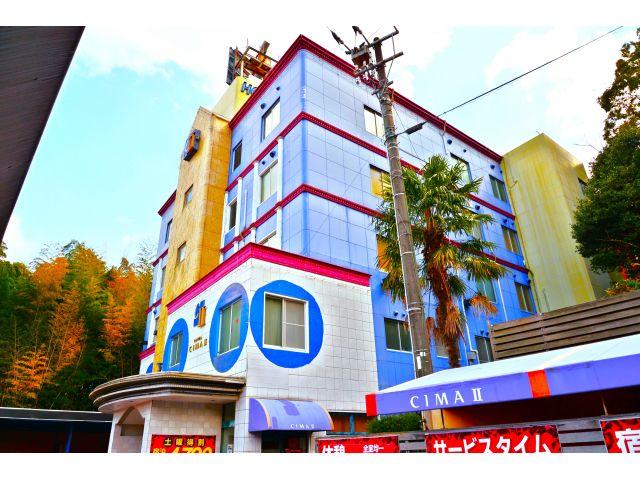 ホテル シーマⅡ