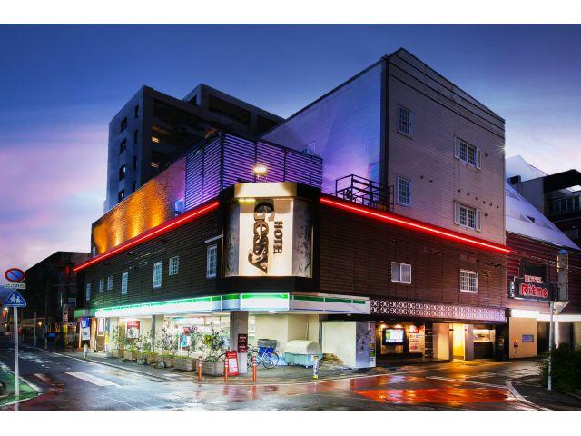 HOTEL Ritmo&Gessy(リトモ&ジェシー)