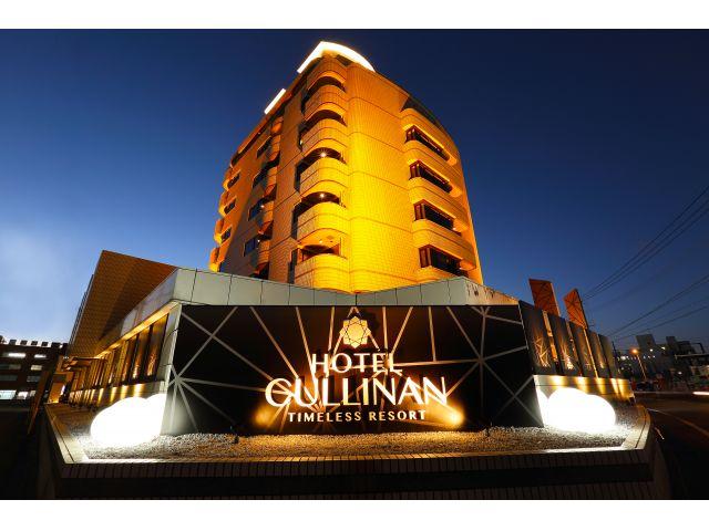 HOTEL CULLINAN(カリナン)