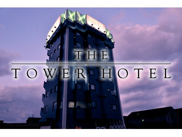 THE TOWER HOTEL 金沢