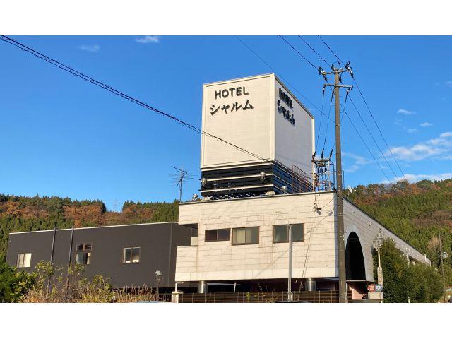 HOTEL シャルム
