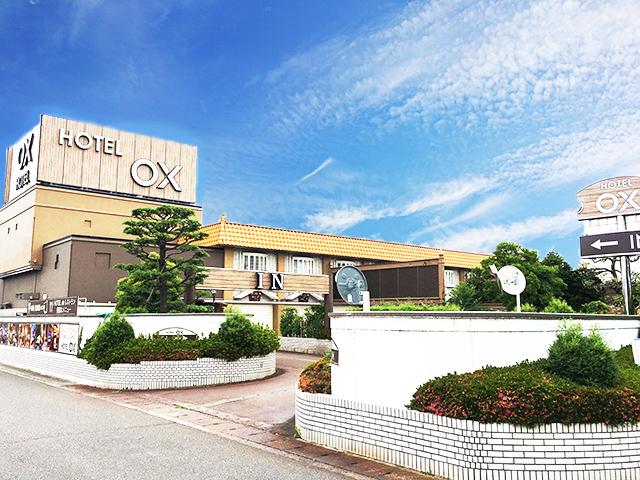 ホテル OX
