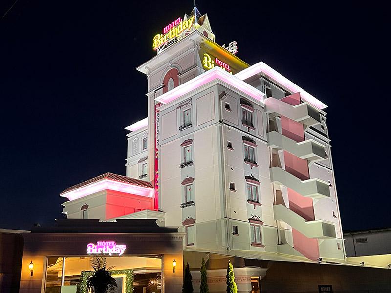 HOTEL Birthday Taishikan 岐阜西店(ホテル バースデイ タイシカン)外観