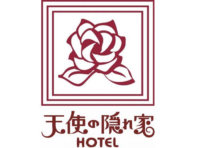 ホテル 天使の隠れ家 松山店