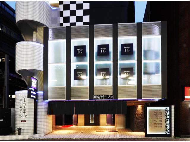 HOTEL IG(ホテル アイジー)