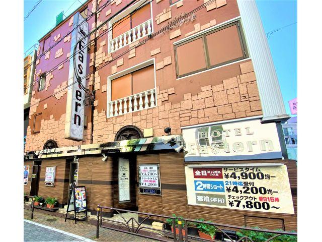 Hotel  Eastern(イースタン)